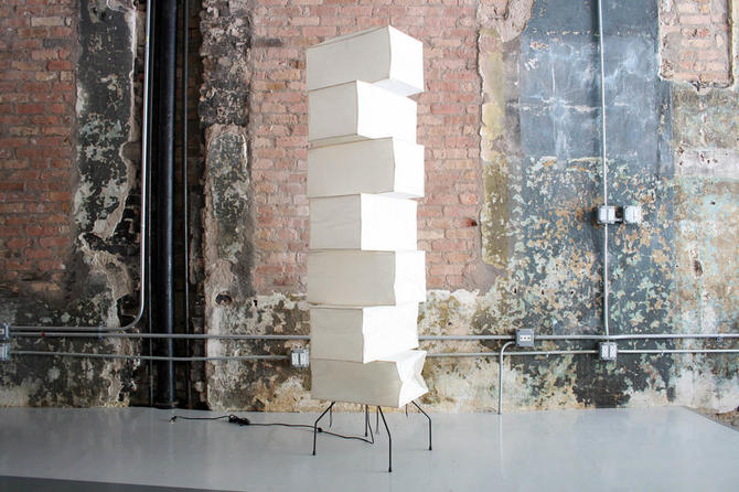 Akari Japan Paper Floor Lamp by Isamu Noguchi