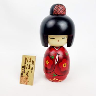Japanese Kokeshi Handpainted Doll/Wooden Doll in Original Box by CollectedATX
