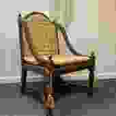 Vintage boho arm chair