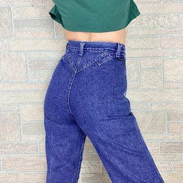 Wrangler Silverlake Ultra High Rise Western Jeans / Size 26 by NoteworthyGarments