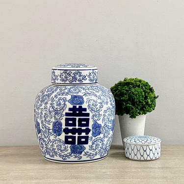 Chinoiserie Double Happiness Ginger Jar by ModRendition