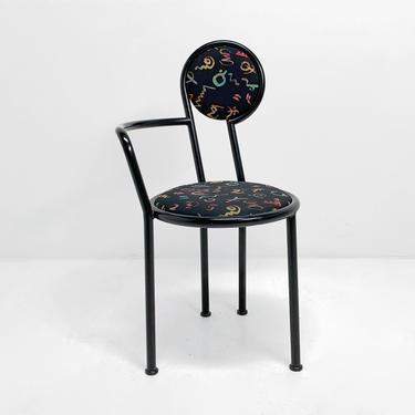 Asymmetrical Armchair by BetsuStudio