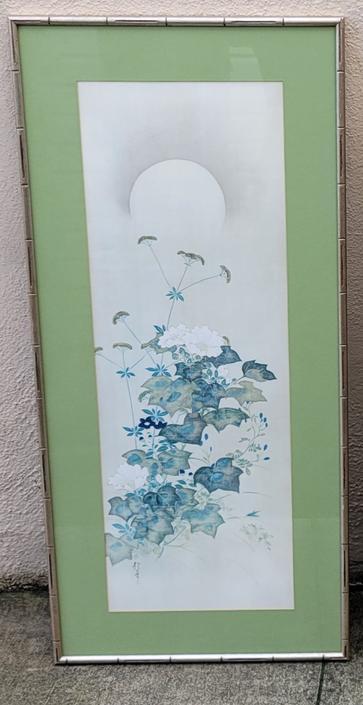 Vintage Asian Chinoiserie Japanese Lunar Botanical Art Prints - a Pair
