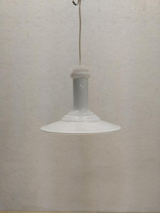 Vintage Danish Modern Holmegaard 'Mythos' Pendant Lamp by FarOutFindsNYC