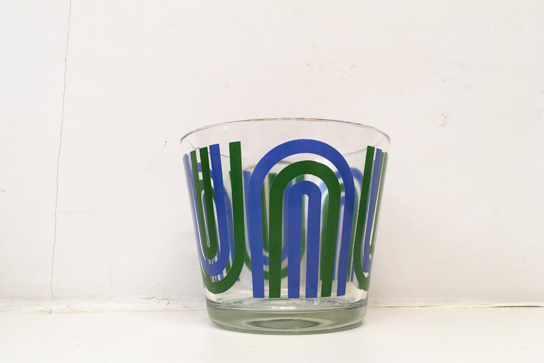 Vintage 1970s Colony Ice Bucket Blue And Green Arches