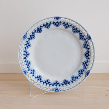 Rare Kronberg Bing and Grondahl Porcelain Salad Plate with Pierced Lace Border Made in Denmark, 618.6 by MidCentury55