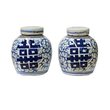 Pair Blue White Small Oriental Double Happiness Porcelain Ginger Jars ws1380E by GoldenLotusAntiques