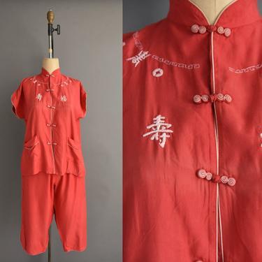 1950s vintage Pajama Set   Unique Red Rayon 2pc Chinese Pajama Lingerie Lounge Set   Medium Large   50s lingerie Lounge Set by simplicityisbliss