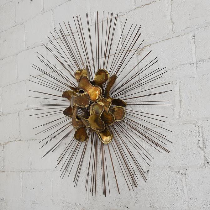 Brutalist Sunburst Metal Wall Sculpture