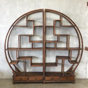 Vintage Asian Two Piece Wood Etagere