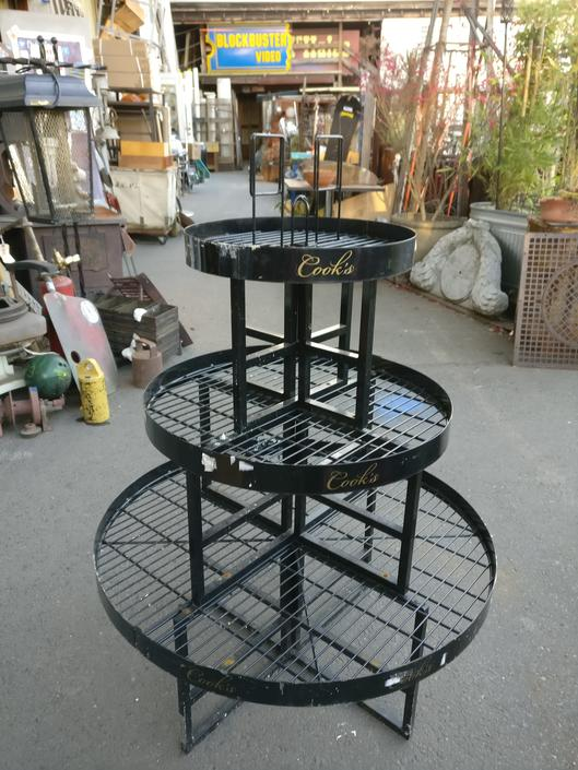 Tiered Metal Display Stand