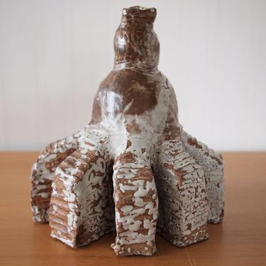 "Vintage Large BRUTALIST WEED POT Vase w/ Gear Form Base 11"" Ceramic Studio Pottery Sculpture Mid-Century Modern abstract art eames knoll era by refugegallery"