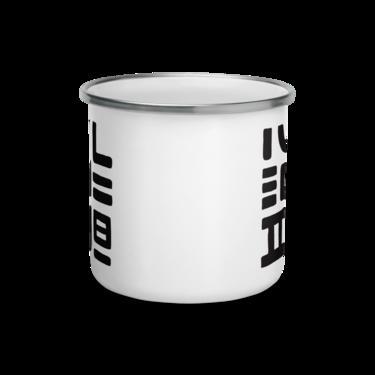 Black Pepper No. 1 Enamel Mug