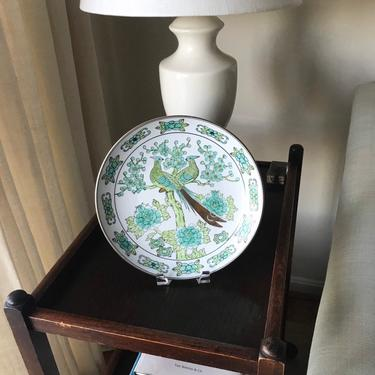 Mid Century Modern Japanese Pheasant or Peacock Plate in Turquoise, Chartreuse, and Gold by CaminoCollective