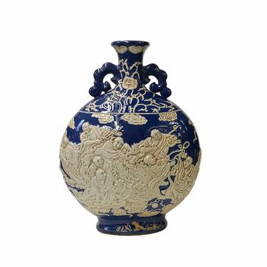 Chinese Blue White Porcelain 18 Lohans Arhats Flask Shape Vase ws1590E by GoldenLotusAntiques
