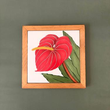 Vintage 1980s Anthurium Floral Ceramic Tile Trivet by SergeantSailor