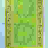 Green Bunny Jacquard Towel