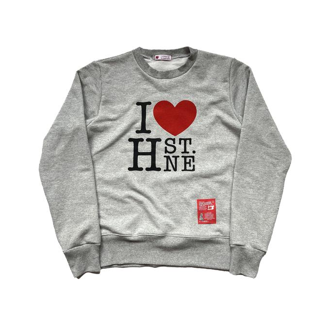 I ❤️ H ST. NE Sweatshirt (Gray)