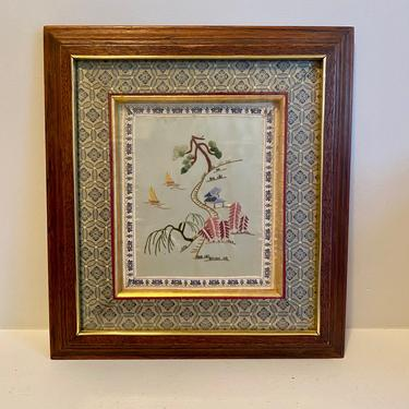 Chinese Embroidery on Silk Framed Art. by CaminoCollective