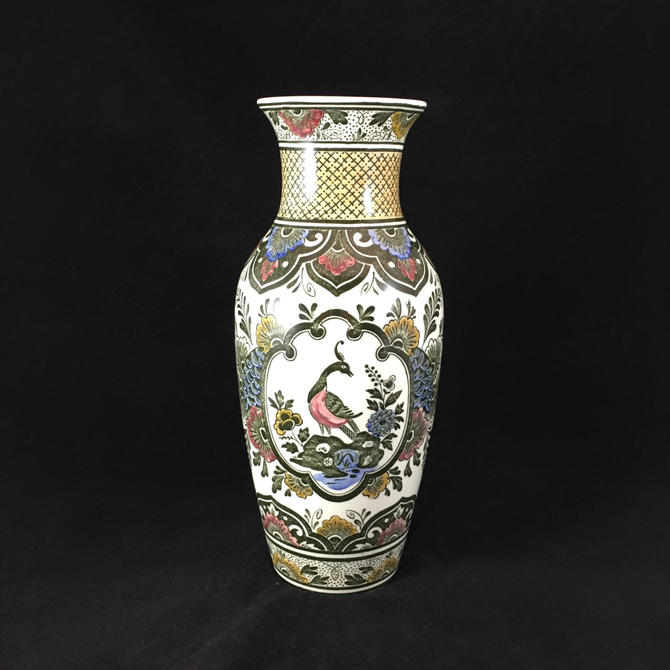Vintage Villeroy Boch Paon Vase Peacock By Accokeekpickers From