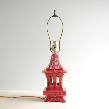 Vintage Pink Ceramic Pagoda Table Lamp, Retro Mid Century Ceramic Table Lamp by LittleDogVintage
