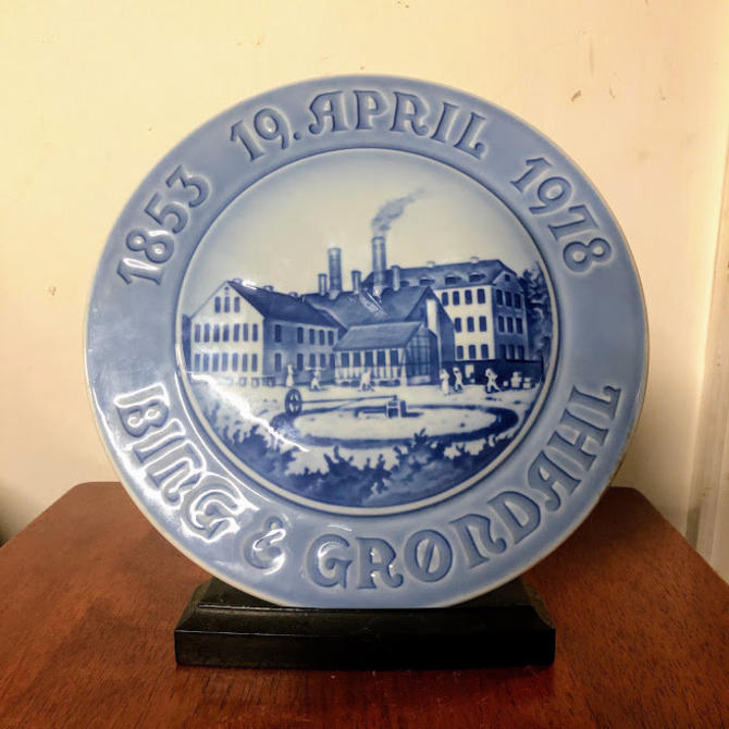 Vintage Bing and Grondahl 125th Anniversary Trivet Plate by OverTheYearsFinds