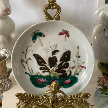 Antique Chinoiserie Famille Rose Enamel Cloisonné Embossed Decorative Butterfly Dish by CaminoCollective