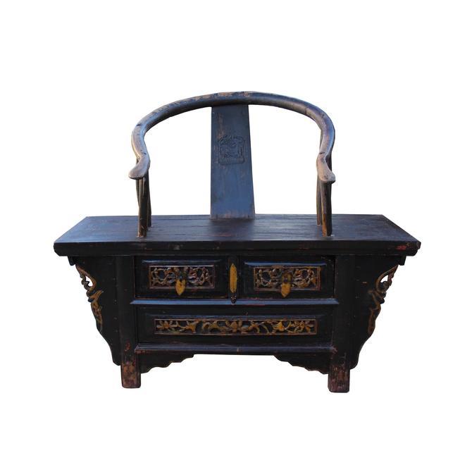 Vintage Rustic Oriental Horse Shoe Curve Back Accent Bench Chair cs5409S