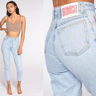 90s BONGO Jeans 24 Mom Skinny Jeans High Waisted Jeans 80s Denim Cigarette Pants Light Blue Denim Slim 90s Vintage Extra Small xs by ShopExile
