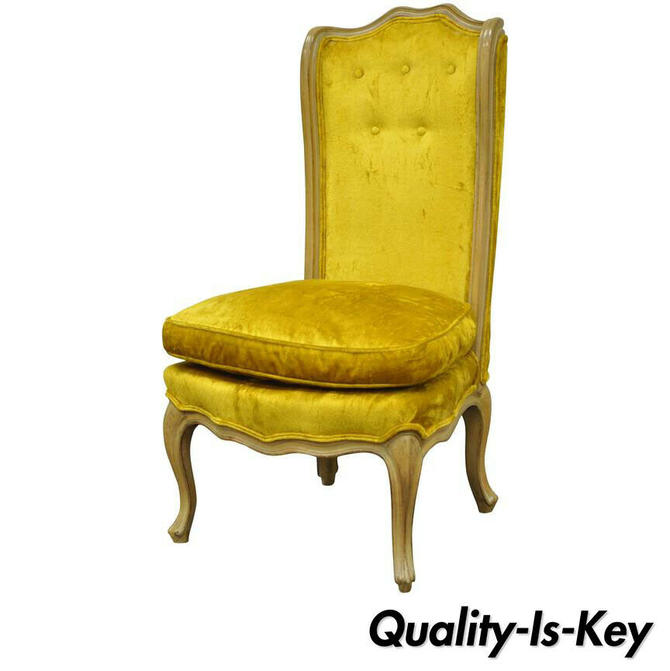French Louis XV Provincial Style Yellow Boudoir Curved Back Small Slipper Chair