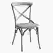 """Nagal"" Dining Chair"