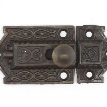 Antique Aesthetic Cast Iron 3.25 in. Cabinet Latch