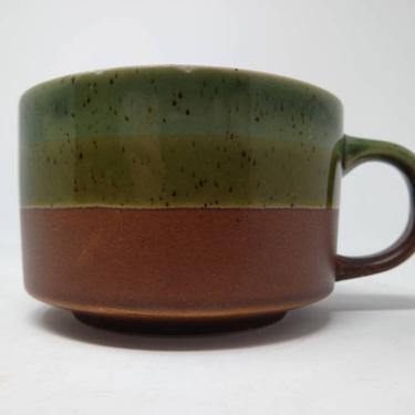 Otagiri mug free shipping by CentimentalValue