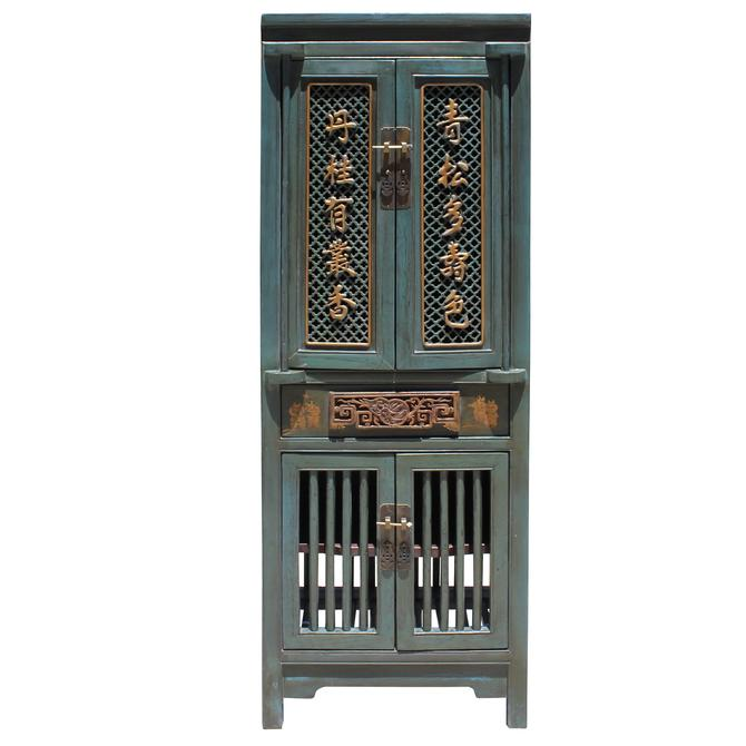 Chinese Distressed Teal Gray Blue Narrow Wood Carving Storage Cabinet cs5139S