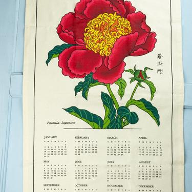 2022 Botanica Calendar Tea Towel