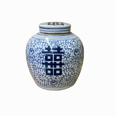 Chinese Blue & White Flower Double Happiness Porcelain Ginger Jar ws1228E by GoldenLotusAntiques