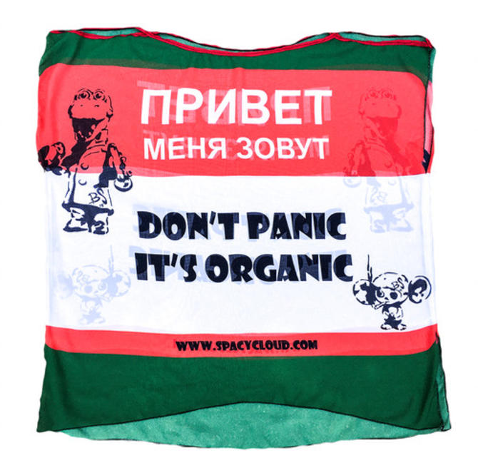 "sPACYcLOUd ""Dont Panic. It's Organic"" Dress"