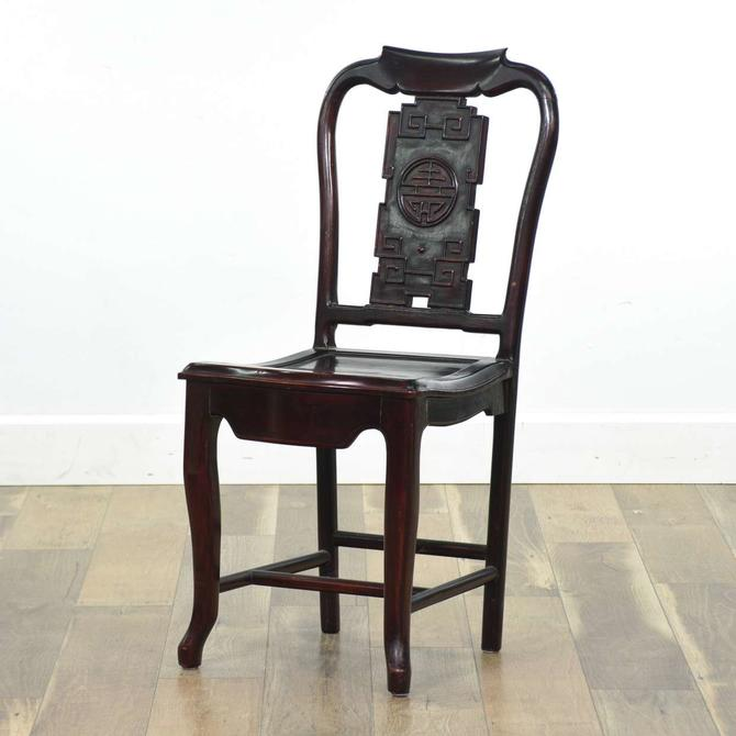 Vintage Asian Rosewood Carved Accent Chair