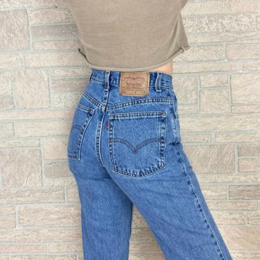 Levi's 550 Vintage Jeans / Size 27 by NoteworthyGarments
