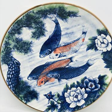 "Vintage 14"" wide Japanese Koi Fish Charger Porcelain Decorative Plate Platter by JoAnntiques"