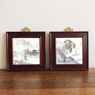 Vintage Singaporean Painted Tile Art - Set of 2 by TheDistilleryVintage