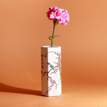 70s Vintage Beige Cherry Blossom Bird Japanese Geometric Vase by AppleBranchesVintage