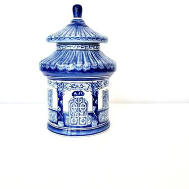 Vintage Blue & White Chinoiserie Pagoda Style Storage Canister by pennyportland