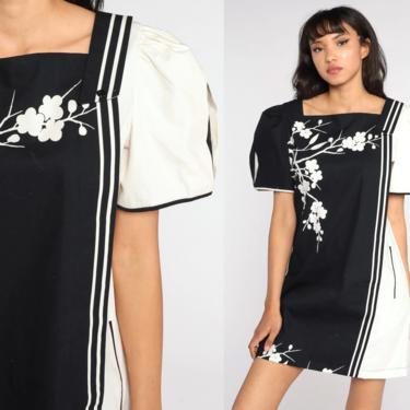 80s Floral Dress Puff Sleeve Dress Black White Sheath Mini Dress Tropical Hawaiian 1980s Short Sleeve Vintage Shift Dress Medium Large by ShopExile