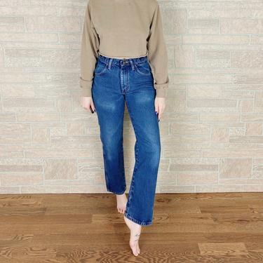 Rustler Vintage Straight Leg Jeans / Size 25 26 by NoteworthyGarments