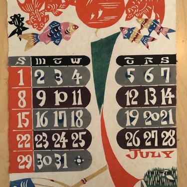 Mid Century Japanese Calendar Art July FREE SHIP