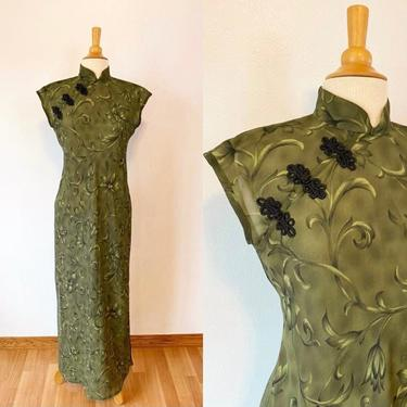 Vintage green floral cheongsam with keyhole back size medium by honeycombvintage