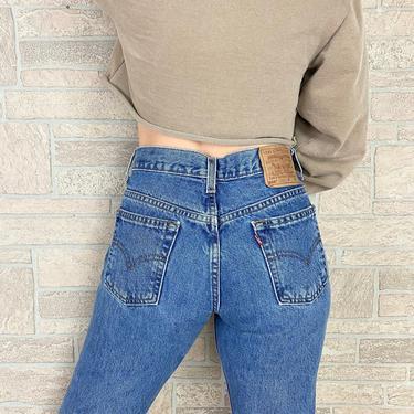 Levi's 505 Vintage Jeans / Size 28 29 by NoteworthyGarments