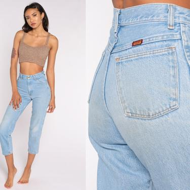 90s Skinny Jeans 24 -- Skinny Mom Jeans High Waist Tapered Jeans Denim Pants 90s Slim Jeans Vintage Extra Small xs 0 by ShopExile