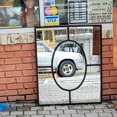 Steel Famed Mirror